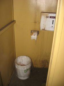 Toilet - Ugh!!!